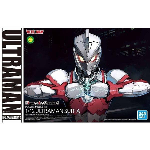 【BANDAI】組裝模型 Figure-rise Standard 1/12 超人力霸王戰鬥服 A