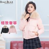 保暖外套--奢華貴氣高效暖意可拆式毛毛領排扣雙口袋羽絨棉外套(黑.粉XL-3L)-J315眼圈熊中大尺碼◎