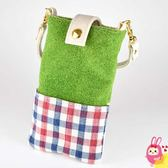 Hamee 日本 Shibaful 草地草皮 萬用手機袋 小物收納袋 掛飾 口袋造型 SBF-MBP01