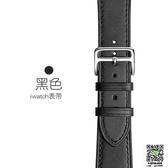蘋果錶帶 適用iwatch錶帶 apple watch4 蘋果手錶錶帶愛馬仕 革錶帶男女series 4/3/2/1代潮錶帶 雙11