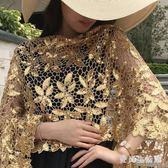 新款長款鏤空花朵亮片吊穗圍巾配晚禮服的旗袍披肩女新娘夏季外搭 LJ1124『愛尚生活館』