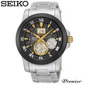 【名人鐘錶】SEIKO Premier  黑框x金刻度時尚黑金人動電能萬年曆錶・7D56-0AB0E・SNP129J1・公司貨