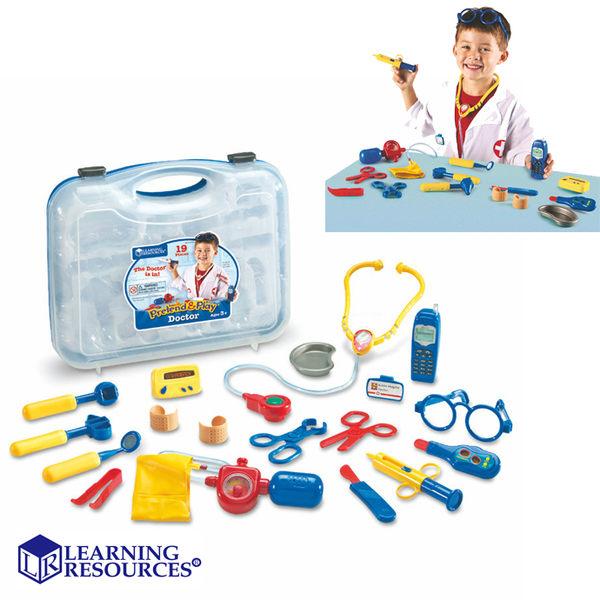 【華森葳兒童教玩具】扮演角系列-LearningResources 醫生手提箱 N1-9048