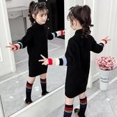 女童水貂絨毛衣加絨加厚新款秋冬裝兒童裝洋氣女孩長款打底衫