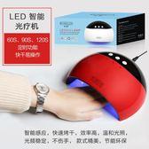 玫瑾美甲工具套裝全套開店初學者家用做指甲油膠烤燈烘乾光療機