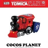 TOMICA 多美小汽車 迪士尼 夢幻車 環遊世界系列 米奇小火車 小汽車 COCOS TO175