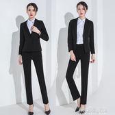 西褲正裝高腰直筒工作褲夏職業ol寬鬆薄黑色修身褲子女  解憂雜貨鋪