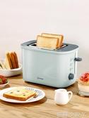 烤麵包機Donlim/東菱DL-8188烤面包機家用早餐吐司機全自動迷你多士爐 220V NMS蘿莉小腳丫