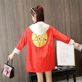 女中長款2018夏季新款韓版寬鬆長袖連帽衫休閒薄風衣外套潮   LannaS