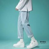 秋季牛仔褲男小腳褲潮流寬鬆直筒褲百搭薄款休閒淺色小腳九分褲【聚物優品】