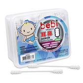 genki bebi 元氣寶寶 紙軸耳鼻棉花棒-200支