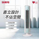 SAMPO聲寶 機械式定時大廈扇 SK-FL82T