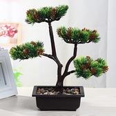 仿真迎客鬆盆栽塑料花客廳擺設鬆柏樹假盆景室內綠植桌面裝飾擺件·享家