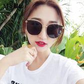 現貨-韓版ulzzang時尚百太陽眼鏡新款墨鏡金屬框潮流百搭女士墨鏡彩膜反光太陽眼鏡167