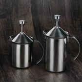 咖啡打奶器 304不銹鋼 雙層 手動打奶泡機 咖啡奶泡壺 拉花壺WZ2563 【極致男人】TW