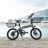 車筐小米有品喜摩HIMO電動車助力自行車配件前框後框菜籃子鐵框車簍 多色小屋