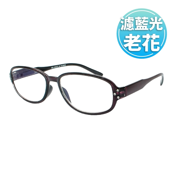 【KEL MODE 老花眼鏡】台灣製造 濾藍光彈性鏡腳(#338水鑽深紫)