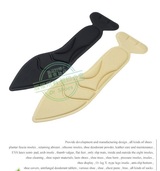 澎澎尖頭鞋墊二合一後跟墊後跟貼 減碼鞋子大一號[鞋博士嚴選鞋材]