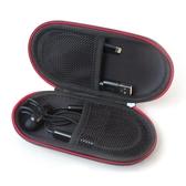 收納包麗博爾 Beats X藍牙運動耳機收納包akg鐵三角索尼多功能保護盒數 時尚雙12