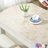 Bay 桌墊 透明桌墊 pvc 軟玻璃 餐桌墊 橢圓形 桌布 防水 防燙 防油 免洗