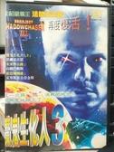 挖寶二手片-P17-104-正版DVD-電影【魔鬼生化人3】-法蘭克吉諾 山姆巴頓斯 克里斯多夫亞金斯(直購