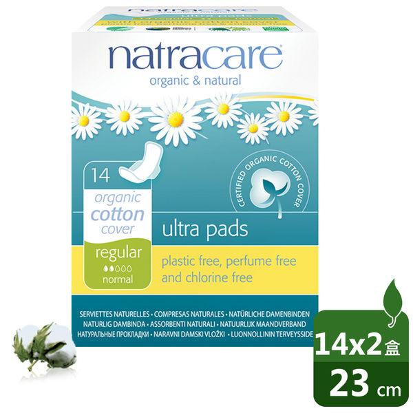 【Natracare】有機衛生棉(超薄蝶翼/一般日用) 2入組【屈臣氏】
