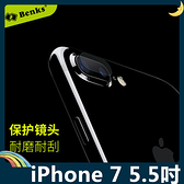 iPhone 7 Plus 5.5吋 鏡頭鋼化玻璃膜 螢幕保護貼 9H硬度 0.2mm厚度 靜電吸附 高清HD 防爆防刮