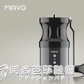 Mavo手磨咖啡機 咖啡豆研磨機 磨豆機手搖手動 全身水洗便攜磨粉 時尚芭莎