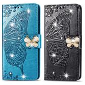 三星 S20 S20+ S20 Ultra 磁扣水晶蝴蝶 手機皮套 掀蓋殼 插卡 支架 可掛繩 保護套