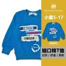 彩藍色縮口長袖棉T恤 [13369] RQ POLO 小童 秋冬童裝 5-17碼