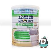 雀巢 立攝適 穩優糖尿病適用金鑽配方 香草口味 800g/一罐