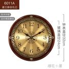 實木掛墻掛鐘客廳歐式家用時鐘美式靜音臥室掛錶時尚大氣創意鐘錶『沸點奇跡』