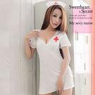 純白亮面三件式護士情趣角色扮演制服 性感內衣cosplay女衣閨蜜萌萌《Life Beauty》