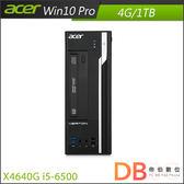 acer Veriton X4640G i5-6500 4G/1TB Win10 Pro 桌上型電腦(六期零利率)-送HP彩色噴墨印表機