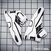 高筒鞋男秋季新款潮流棉鞋男士運動aj男鞋冬季籃球鞋子男潮鞋 英賽爾
