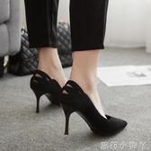 高跟鞋黑色女細跟絨面尖頭職業單鞋早百搭正裝中跟 全館免運