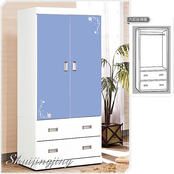 【水晶晶】SB8106-5花語3*6呎全木芯板雙抽衣櫃