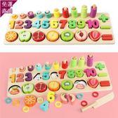 數字認知形狀配對積木拼圖幼兒童寶寶男孩女孩益智力開發早教玩具