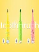 兒童聲波電動牙刷3-6-12歲軟毛充電式防水幼兒寶寶電動牙刷 朵拉朵