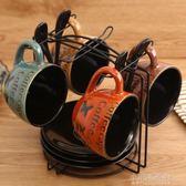 家用咖啡杯 歐式小奢華 優雅美式陶瓷咖啡杯碟勺架子簡約套裝『小宅妮時尚』