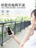 行動電源 背夾式行動電源蘋果6電池iphone7專用超薄6s無線手機殼8plus大容量X便攜