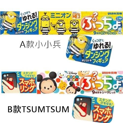 日本UHA味覺糖 最新效期 (現貨) 噗啾條糖 UHA軟糖 水果軟糖 送公仔 送手機扣環 (呼呼熊) 日本代購