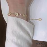 小雛菊手鏈清新手鐲珍珠可愛復古花朵手飾品【毒家貨源】