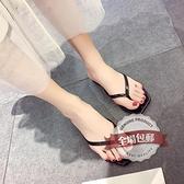 夾腳拖鞋 夏季方頭人字拖鞋女士外穿時尚夾板夾腳平底2021新款沙灘韓版涼拖 薇薇