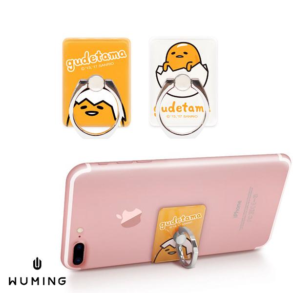 正版 授權 指環支架 手機支架 平板 三麗鷗 蛋黃哥 凱蒂貓 iPhone X 8 Plus i8 ix 4X R11 『無名』 M04109