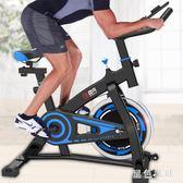 動感單車家用健身單車超靜音全折疊站立式健身車 js10026『黑色妹妹』