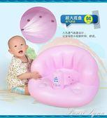 寶寶學座椅小沙發兒童充氣嬰兒音樂學坐椅便攜式餐椅浴凳可折疊 HM 范思蓮恩