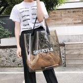 熱銷果凍包夏季大包包女包2020新款韓版果凍透明手提包時尚百搭大容量側背包