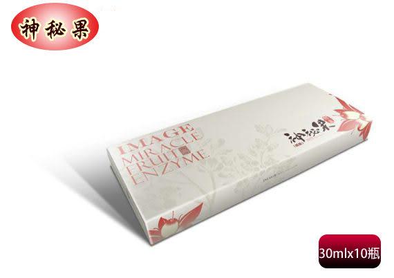 神祕果純釀酵素液(30ML*10瓶裝) / 盒/神秘果