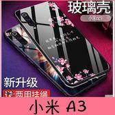 【萌萌噠】Xiaomi 小米 A3  網紅創意夢幻大理石保護殼 全包軟邊 鋼化玻璃背板 手機殼 手機套